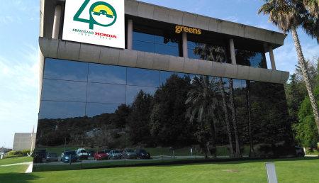 Se cumplen 40 años de la distribución de Honda Power Products en España